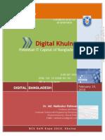 Digital Khulna DIGITAL BANGLADESH S A AHSAN RAJON