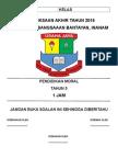 Kertas Ujian Pm Thun 5