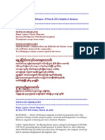 30Mar10 News on Migrants & Refugees- 30 March, 2010 (English & Burmese)