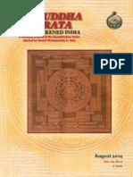 Prabuddha Bharata August 2014