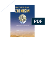 107. Universal Zionism, by Dr. Dmitry Radyshevsky