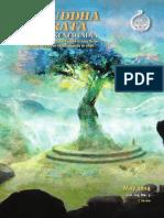 Prabuddha bharata online dating