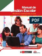 Manual de Gestion Escolar 2015_8marzo