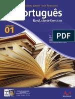 AP 2015 PORTUGUÊS RESOLUÇÃO V1 - COMPLETA.pdf