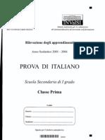 INVALSI 1° media Italiano 2005-06
