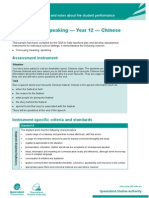 Snr Chinese 08 Assess Speaking