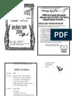 Buku Program Pesta Bahasa Tamil 2009