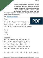 Baraha Phonetic Keyboard