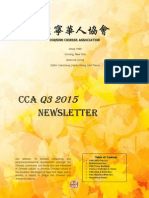 cca2015q3 newsletter