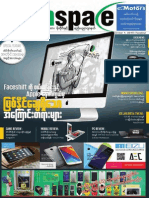 Tech Space Journal [Vol- 4, Issue- 34].pdf