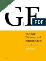 Brill G-E Dictionary
