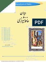 Ghazaliyat of Hafiz
