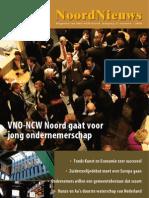 NoordNieuws 1 (2006)