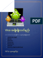 virus_အမမသတနညအၾကင_Upload_By_www.pyaephyo.com_.pdf