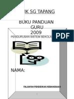Buku Panduan Guru 2009