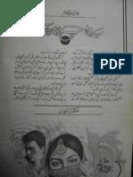 Mehndi Chori Aur Aanchal by Faiza Iftikhar-zemtime.com