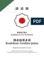 Goshin Jutsu
