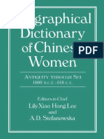 Lily Xiao Hong Lee, A. D. Stefanowska, Sue Wiles-Biographical Dictionary of Chinese Women_ Antiquity Through SUI, 1600 B.C.E.--618 C.E. (University of Hong Kong Libraries Publications) (2007)