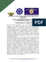 syntanak55-2-1.pdf
