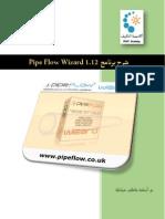 Pipe Flow Wizard Manual