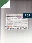 News Paper Cutting 17.10.2015 (1)