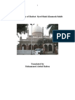 The biography of Hadrat  Shah Khamosh Sahib Hyderabad