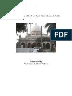 The biography of Hadrat  Shah Khamosh Sahib Hyderabad