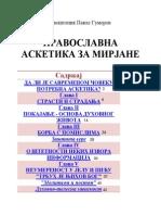 Pravoslavna Asketika Za Mirjane