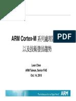 arm cortex m4 point