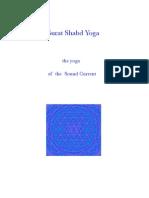 Surat Shabd Yoga