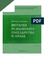 27_Istoria_Ruminsk (1)
