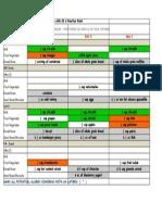 menu template 1   2
