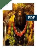 Thiruthani Murugan