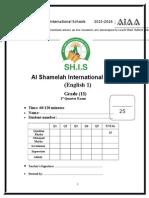Al Shamelah International School Exam 1 1st Quarter