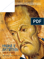 Knjiga Ikona u Liturgiji