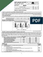 BAC SC ECO EGC rattrapage 2013.pdf