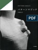 Pattern Magic Vol 1 (Japanese Artistic Design Book)