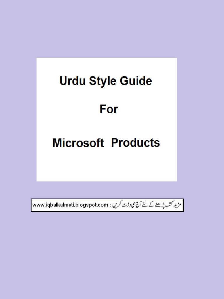 urdu style grammatical gender keyboard shortcut rh scribd com Style Guide Microsoft Word Technical Publications Style Guide