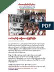 Anti-military Dictatorship in Myanmar 0513