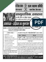 Bihar Advt