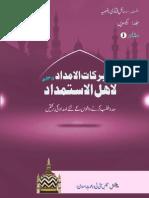 al-imdad.pdf