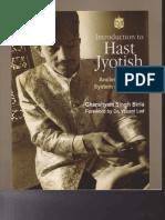Intro Hast Jyotish Eng Sampler