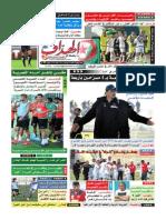 3356-52cc9.pdf