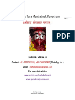Mantratmak Tara Kavacham pdf (श्री तारा मंत्रात्मक कवचम् )