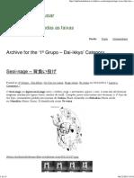 1º Grupo – Dai-ikkyo _ Judô_ Modo de Usar
