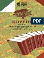 Final Koreni Katalog