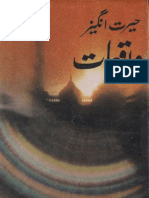Hairat-Angaiz-Waqaiaat