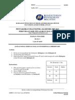 SBP With Scheme
