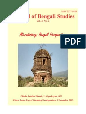 Journal of Bengali Studies Vol 4 No 2 | Vaishnavism | British Raj