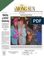 Shamong - 1209.pdf